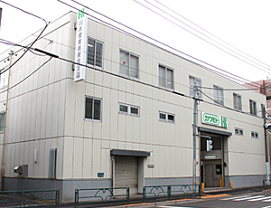 Quraz Japan's largest self storage owner/operator resumes buying activities with acquisition of 49th location  Following achange of ownership in September, 2013, Quraz again actively sourcing properties