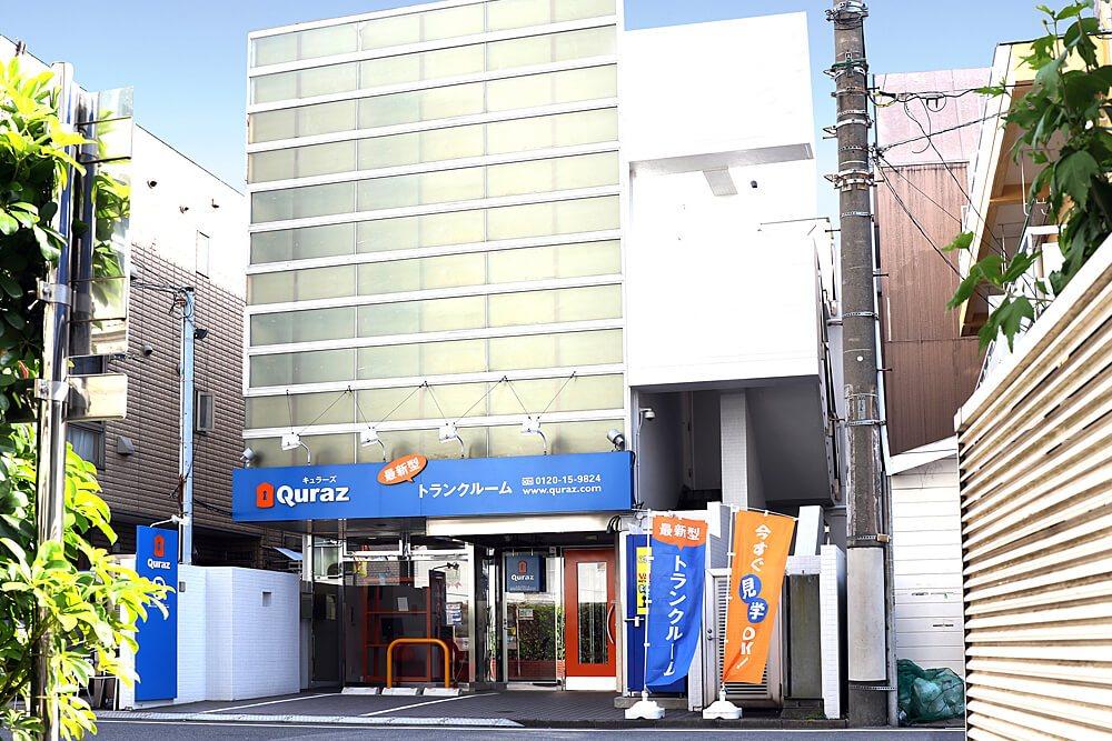 キュラーズ駒沢・深沢店 外観