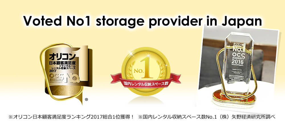 Voted No1 storage provider in Japan